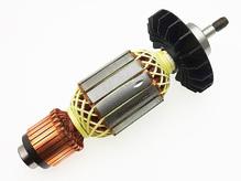 Якорь для болгарки Bosch GWS 20-230 (1604011252)