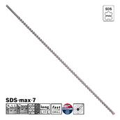 Сверло по бетону Bosch SDS-max-7, 32x1200x1320 (2608586795)