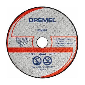 Отрезной круг для камня, Dremel DSM520