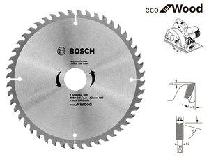 Пильный диск Bosch Eco Wood, 200 мм, 48 зуб. (2608644380)
