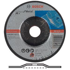 Круг шлифовальный по металлу, Bosch 125 x 6,0 мм (2608603182)