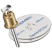 Набор для резки металла, Dremel SpeedClic SC406